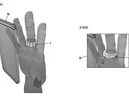 三星充电戒指专利