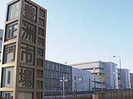 日本最大水产市场暴发疫情