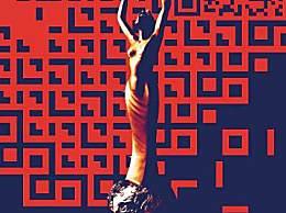 第41届青龙电影奖 计划2021年初举行