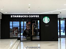 星巴克要在中国新开600家店