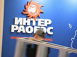 俄罗斯电企或停止向中国供电