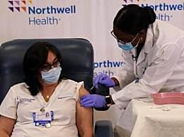 美国开始新冠疫苗接种