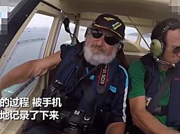 手机从300米高空坠落 捡起还能用