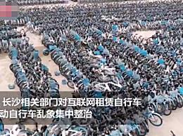 长沙清退40万辆共享电动车