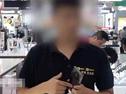国美电器回应27岁员工猝死