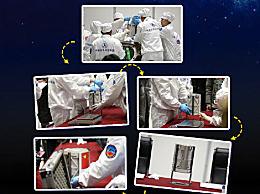 嫦娥五号任务月球样品正式交接