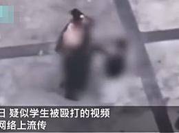 宁海教育局通报女生校外被殴打