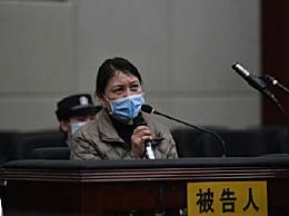 劳荣枝称自己是男友的性 侵和赚钱工具