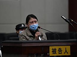 劳荣枝拒绝认罪 庭上捂脸哭泣