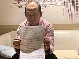 ��s枝家�傧�7名被害人道歉