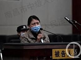 劳荣枝对指控罪名不认可