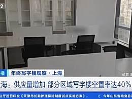 上海部分�^域��字�强罩寐蔬_四成