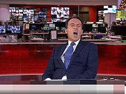 BBC新闻主播被拍到打哈欠