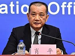 北京买房将实现全部网上办理