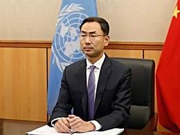 耿爽在联合国正面硬刚德国代表