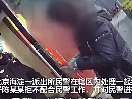 女子骂民警是狗 被拘后态度大变