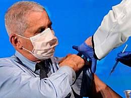 福奇公开接种新冠疫苗