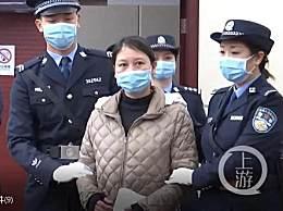 劳荣枝想众筹赔偿 律师:无可能