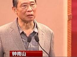 钟南山:中国第一批疫苗要公布了