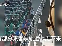 南京欢乐谷过山车故障32人被困