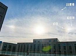 北京上空出现三个太阳专家释疑