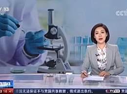 韩国首次报告感染变异新冠病毒病例