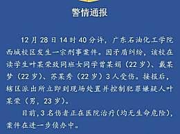 被泼硫酸受伤严重女生已转广州治疗