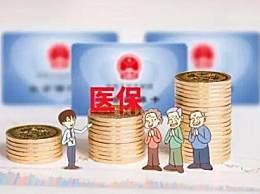 社保卡里面的钱可以取出来吗