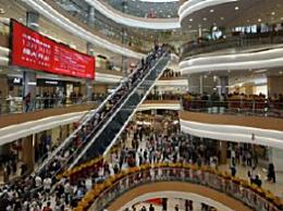 海南新增6家离岛免税店