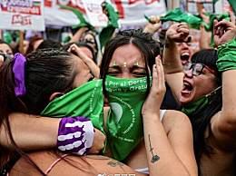 阿根廷堕胎合法化