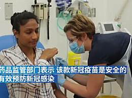 牛津新冠疫苗在英国获批