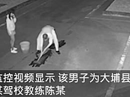 广东一驾校教练半夜在考场做标记