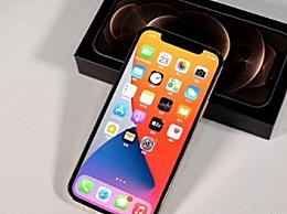 琼版iPhone12比官网便宜1千多
