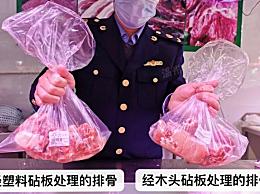 猪肉烧出白色塑料?系塑料砧板脱落