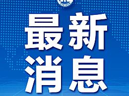 国务院教育督导办