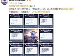 湖南卫视2021跨年晚会嘉宾名单