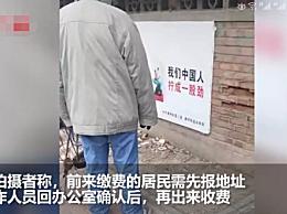 天津市民寒风中排队缴暖气费