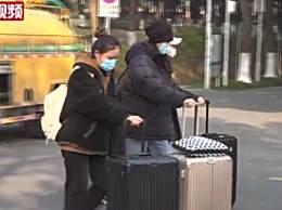 武汉大学生分批放假离校