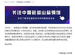 李娜退出中国国籍?官方声明