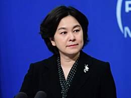 澳女警为救中国人牺牲中方回应