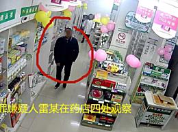 江西一药店发生强奸致死案