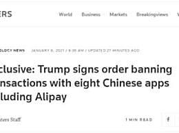 特朗普禁止与8款中国应用交易