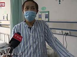 中国首例上市人工心脏植入患者出院