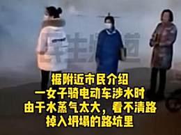 郑州暖气管道爆裂一护士坠坑身亡