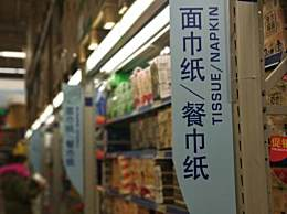 纸张涨价直逼猪肉