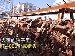 女子家挂4000个猪头一只卖200