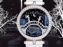 最浪漫的手表价值多少钱?售价75万