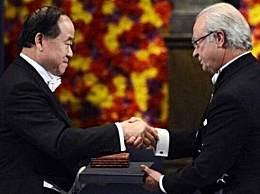 莫言:中国第一个诺贝尔奖获得者