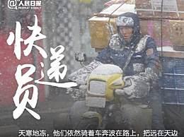 武汉快递今年春节不打烊
