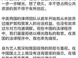 郑爽发文回应代孕事件